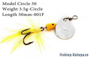 Блесна    вращающаяся  SV-Circle  50 - 3.5 - 001F-серебро и золото   50mm   3.5g
