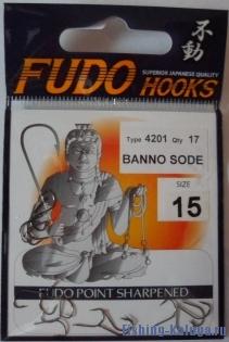"""Крючок """"FUDO"""" BANNO SODE №15 BN (4201) (17шт)"""