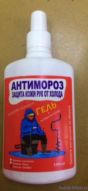 "Гель ""Антимороз"" для рук + активатор клева (Zerro)"