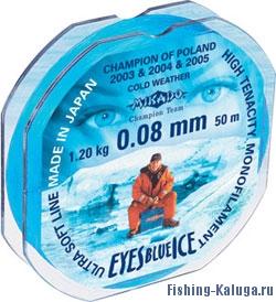 """Леска """"Mikado"""" Eyes Blue Ice 0,12 (50м)"""