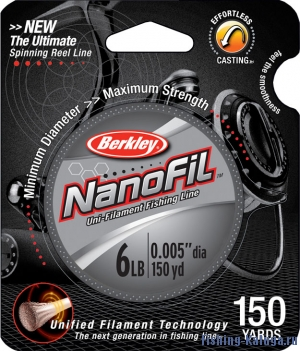 "Леска плетеная BERKLEY ""NanoFil Clear"" 0.1627mm (125m)(7.659kg)(прозрачная)"
