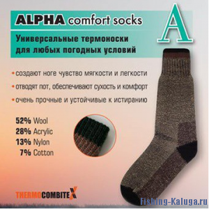 Носки THERMOCOMBITEX ALPHA comfort socks, р.41-43