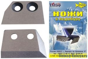 Ножи для ледобура ЛР-100 (2шт.) (в футляре)