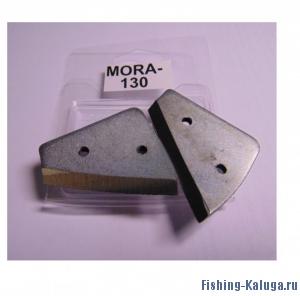 Ножи для ледобура Мора 130 (блистер) сферические