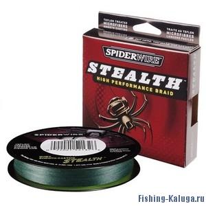 "Леска плетеная SPIDERWIRE ""Stealth Green"" 0.12mm (137m)(7.1kg)(темно-зеленая)"