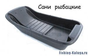 fishhungry купить в санкт петербурге